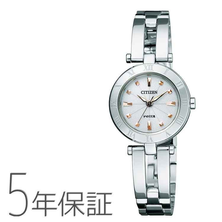 シチズン CITIZEN ウィッカ wicca ソーラーテック ハーフバングルモデル NA15-1572C 腕時計 レディース