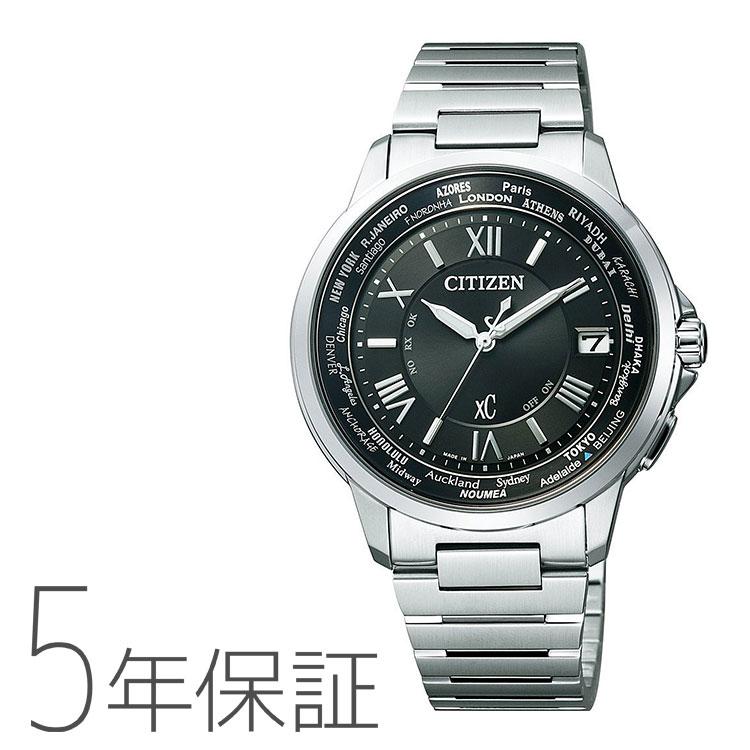 シチズンコレクション CITIZEN COLLECTION ハッピーフライト CB1020-54E メンズ 腕時計