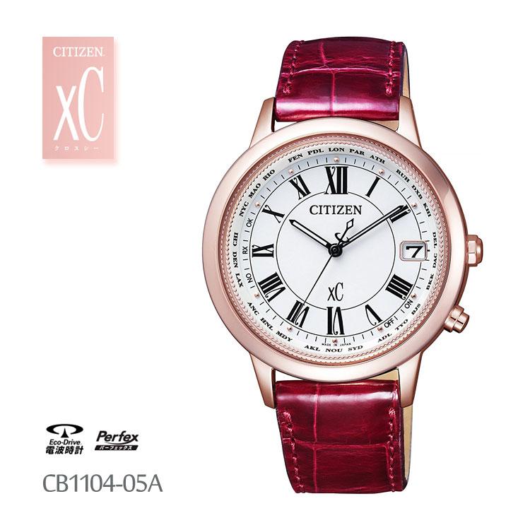 シチズン クロスシー Xc エコドライブ 電波時計 ティタニア ハッピーフライト CB1104-05A 腕時計