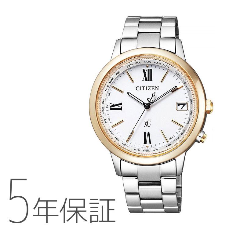 クロスシー xC CB1108-55A シチズン CITIZEN ミモレコラボ 替えバンド付き ソーラー電波 ゴールド 腕時計 レディース