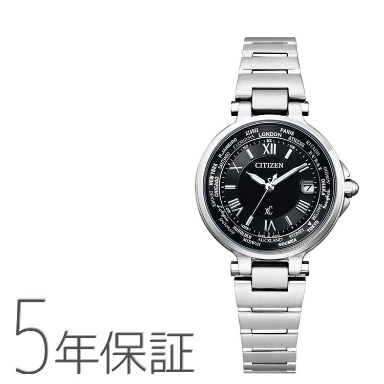 シチズン CITIZEN xC クロスシー ハッピーフライト エコドライブ電波時計 EC1010-57F 腕時計 取り寄せ