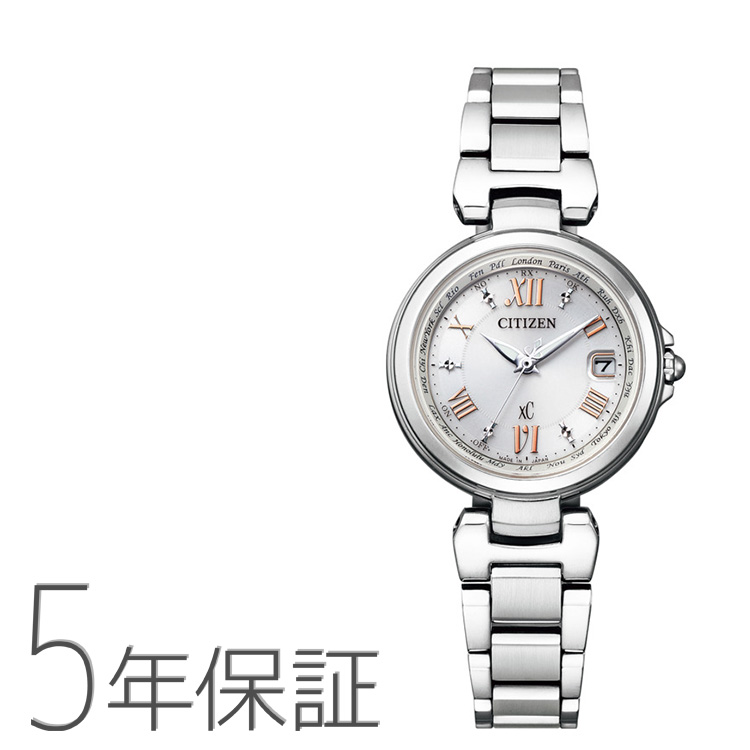 Five years guarantee citizen Citizen XC cross sea ecodrive radio time signal happy flight EC1030-50A