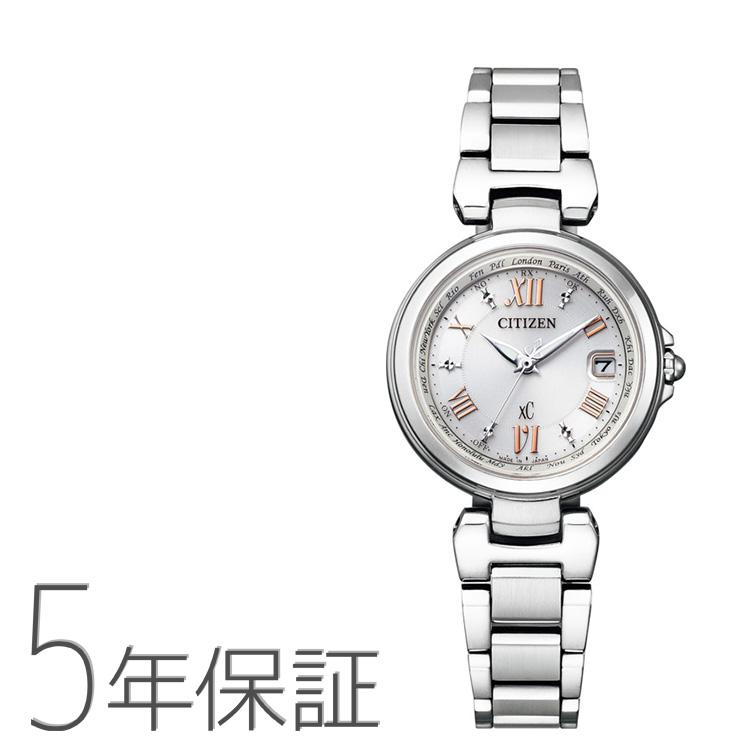 シチズン CITIZEN XC クロスシー ハッピーフライト エコドライブ電波時計 EC1030-50A 腕時計