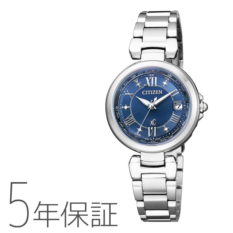 シチズン CITIZEN xC クロスシー 電波時計 ハッピーフライト EC1030-50L 腕時計