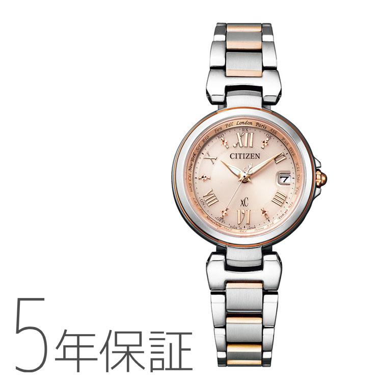 XC クロスシー ハッピーフライト ピンクゴールド エコドライブ電波時計 EC1034-59W シチズン CITIZEN 腕時計 レディース