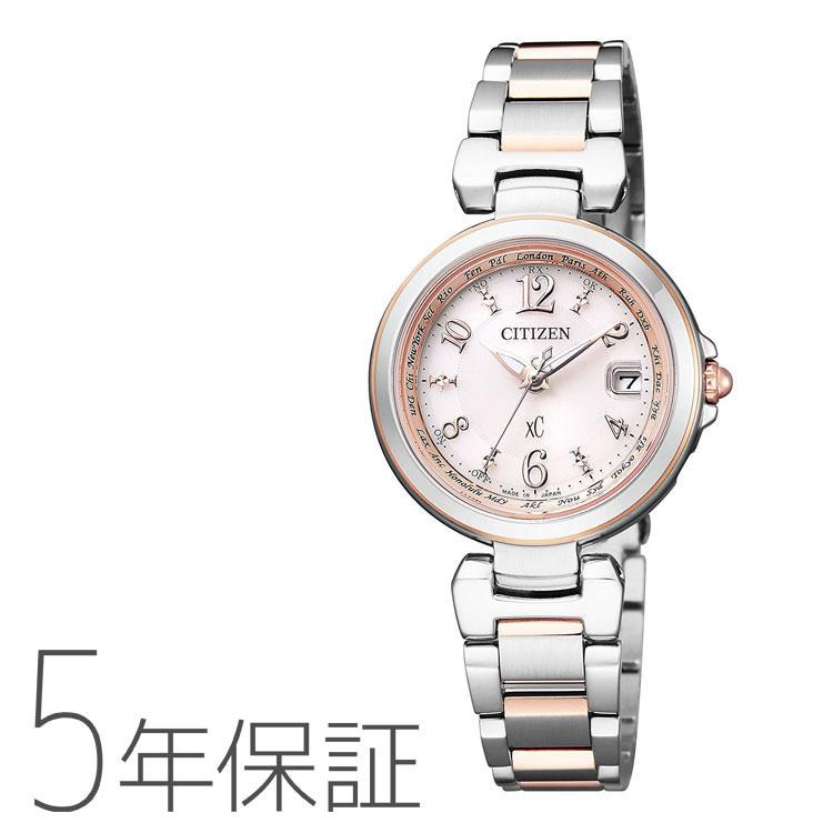 クロスシー xC EC1036-53W シチズン CITIZEN ハッピーフライト ピンクゴールド 電波ソーラー レディース 腕時計