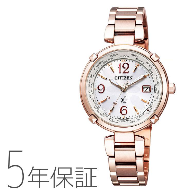 クロスシー xc シチズン CITIZEN エコ・ドライブ電波時計 ハッピーフライト ティタニアライン サクラピンク 腕時計 レディース EC1047-57A