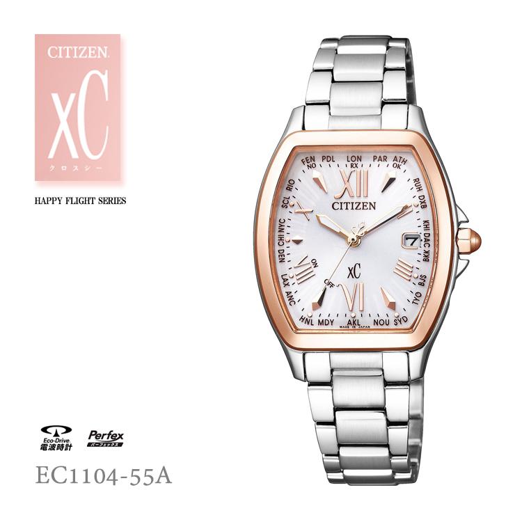 シチズン CITIZEN Xc クロスシー エコ・ドライブ電波時計 ハッピーフライト EC1104-55A 腕時計