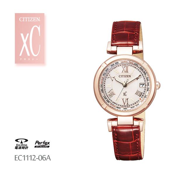 シチズン CITIZEN Xc クロスシー 電波時計 LINE ハッピーフライト EC1112-06A 腕時計