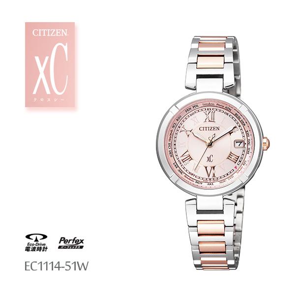 シチズン CITIZEN Xc クロスシー 電波時計 LINE ハッピーフライト EC1114-51W 腕時計