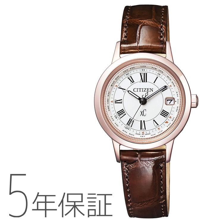 クロスシー xC シチズン CITIZEN EC1144-18C ソーラー電波時計 サクラピンク ハッピーフライト ティタニアライン ダークブラウン こげ茶色 レディース 腕時計