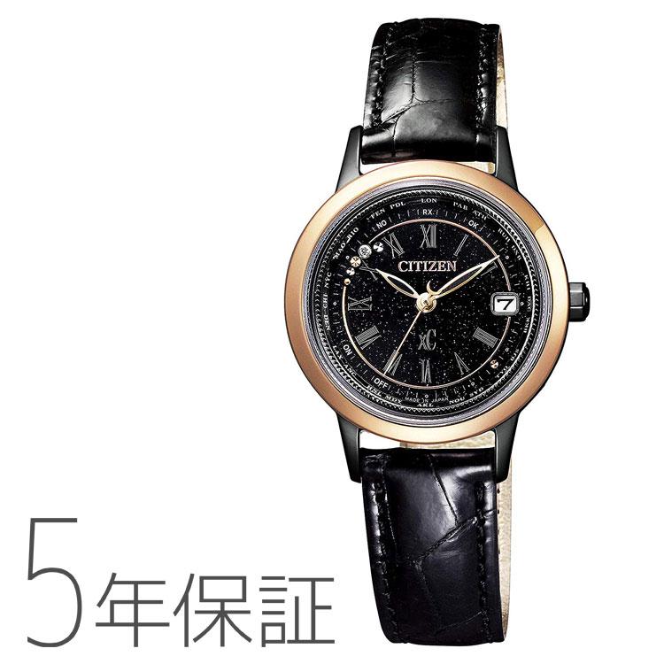 クロスシー xC EC1144-26E シチズン CITIZEN 100周年記念モデル 電波ソーラー レディース 腕時計