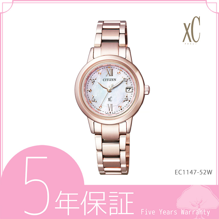クロスシー xc シチズン CITIZEN エコ・ドライブ電波時計 ハッピーフライト ティタニアライン サクラピンク 腕時計 レディース EC1147-52W
