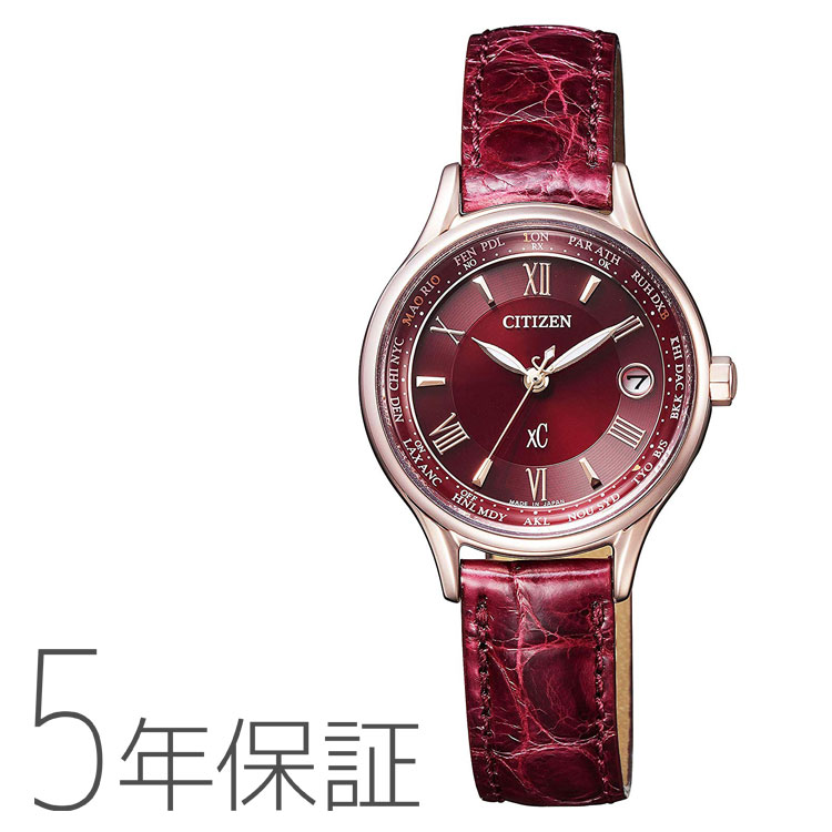 クロスシー xC EC1164-02W シチズン CITIZEN 電波ソーラー クロコダイルバンド レディース 腕時計