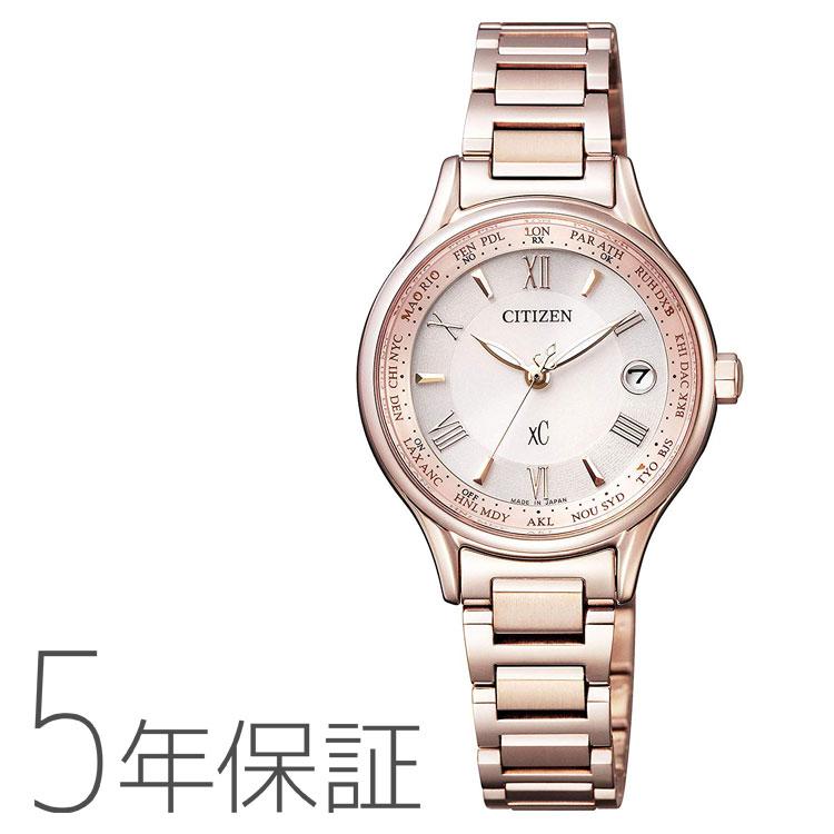 クロスシー xC EC1164-53W シチズン CITIZEN 電波ソーラー サクラピンク レディース 腕時計