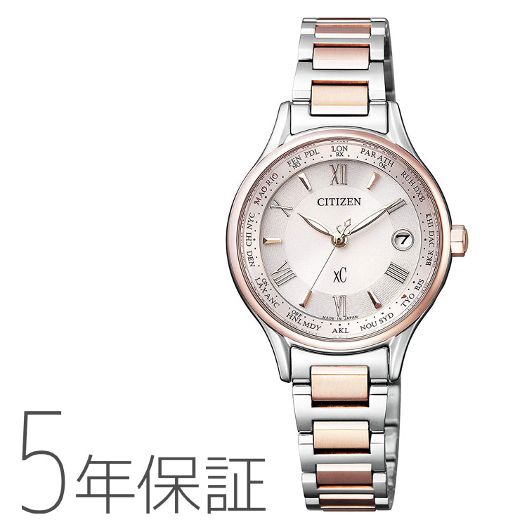 クロスシー xC EC1165-51W シチズン CITIZEN 電波ソーラー サクラピンク レディース 腕時計