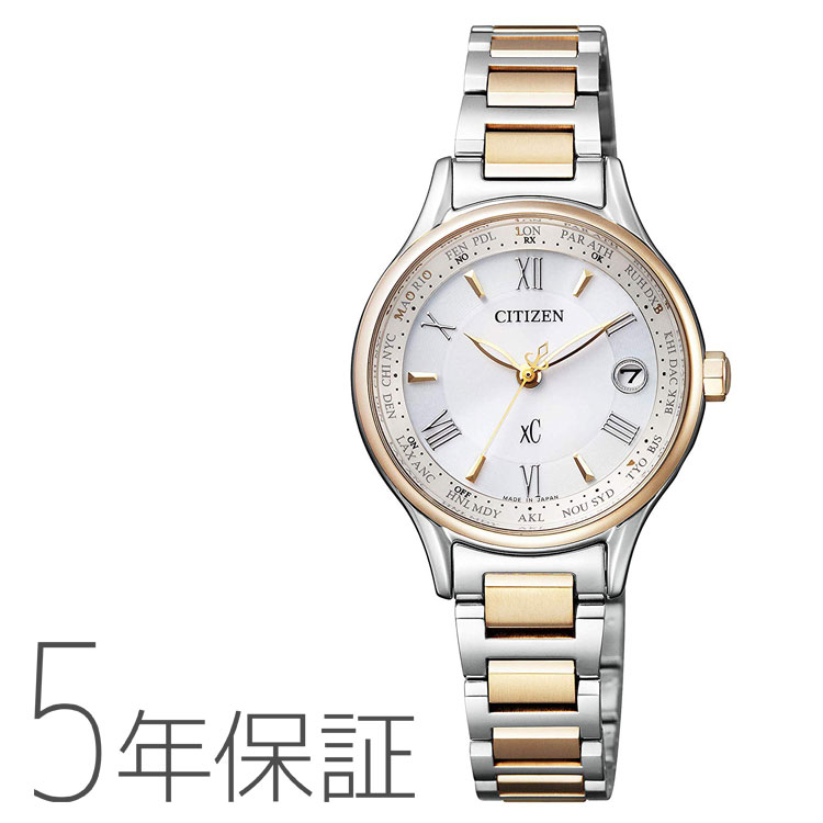 クロスシー xC EC1166-58A シチズン CITIZEN 電波ソーラー ゴールド レディース 腕時計