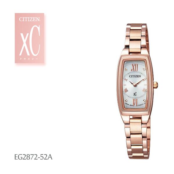 シチズン CITIZEN XC クロスシー エコ・ドライブ レディース eg2872-52a 腕時計