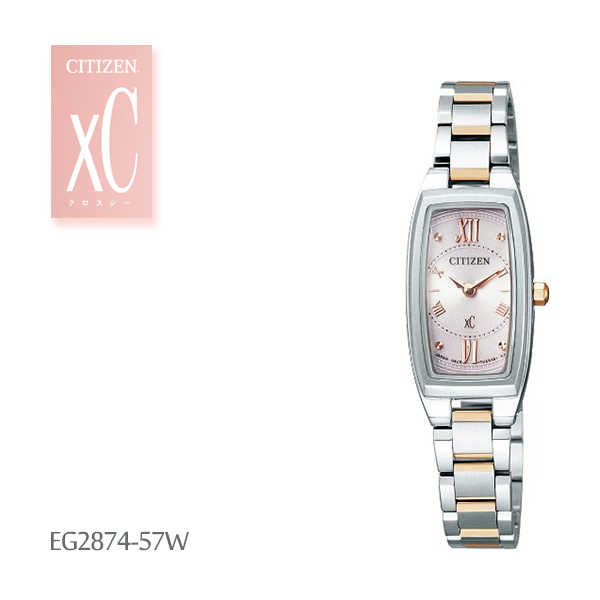 シチズン CITIZEN XC クロスシー エコ・ドライブ レディース eg2874-57w 腕時計