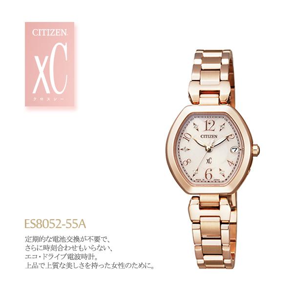 シチズン CITIZEN XC クロスシー エコドライブ電波時計 ES8052-55A 腕時計