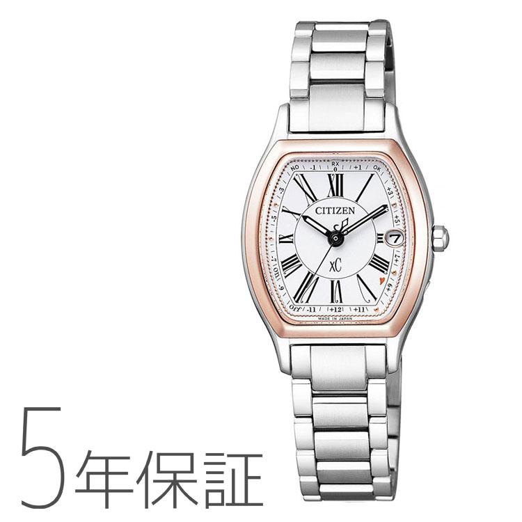 シチズン CITIZEN xC クロスシー エコ・ドライブ 電波時計 TITANIA LINE ハッピーフライト レディース ES9355-58A 腕時計