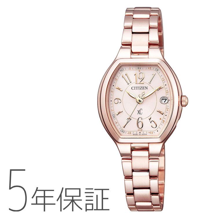 クロスシー xC ES9365-54W シチズン CITIZEN 電波ソーラー サクラピンクプチ レディース 腕時計