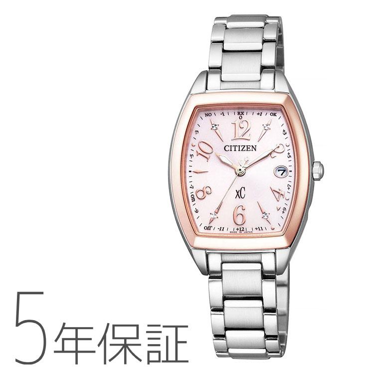 クロスシー xC ES9390-57W シチズン CITIZEN ハッピーフライト ピンクゴールド 電波ソーラー レディース 腕時計