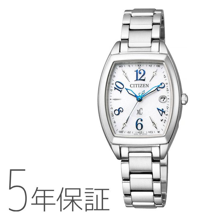 クロスシー xC ES9391-54A シチズン CITIZEN ハッピーフライト 電波ソーラー レディース 腕時計