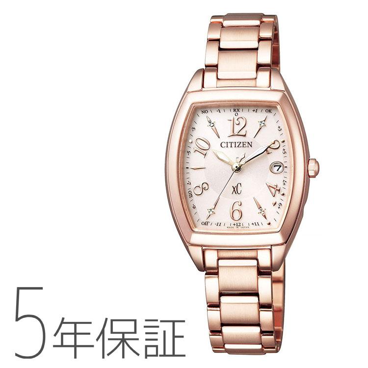 クロスシー xC ES9392-51W シチズン CITIZEN ハッピーフライト ピンクゴールド 電波ソーラー レディース 腕時計