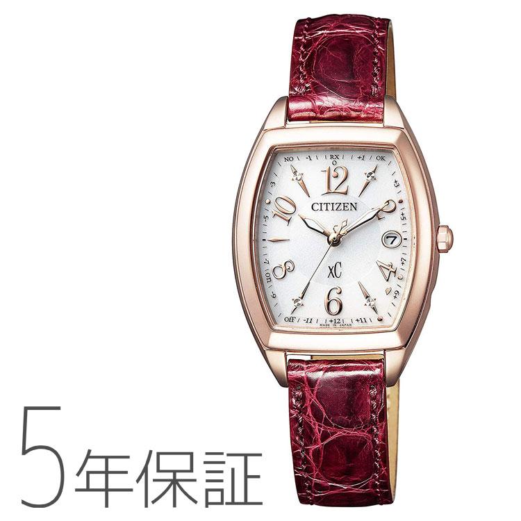 クロスシー xC ES9394-56A シチズン 電波ソーラー クロコダイル サクラピンクプチ ワニ革 レディース 腕時計
