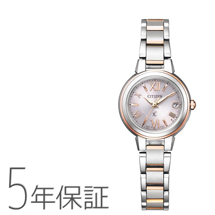 xC クロスシー ES9434-53W シチズン CITIZEN 電波ソーラー ハッピーフライト シルバー レディース 腕時計