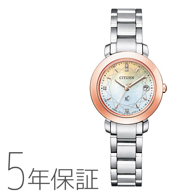 xC クロスシー シチズン CITIZEN エコ・ドライブ 電波時計 ティタニア ハッピーフライト 期間限定刻印無料 限定モデル 腕時計 レディース ES9446-54X