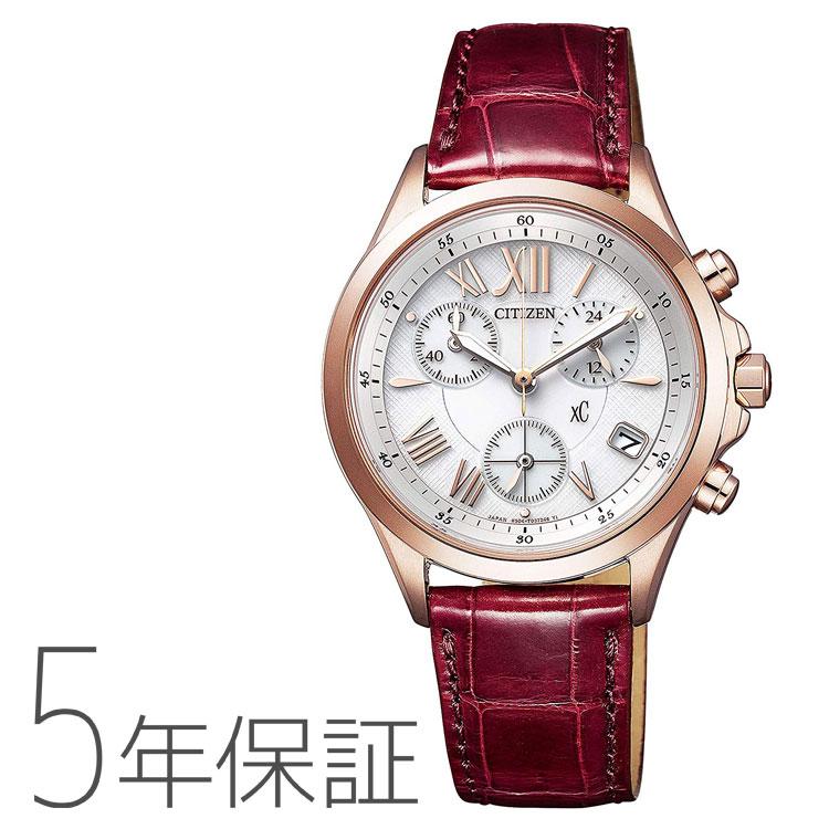 クロスシー xC FB1405-07A シチズン クロコダイル サクラピンクプチ ワニ革バンド 赤 レッド レディース 腕時計