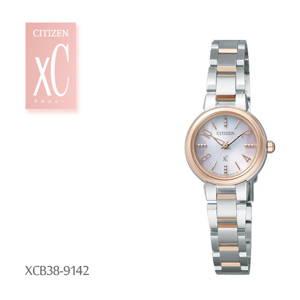 シチズン CITIZEN XC クロスシー エコ・ドライブ レディース xcb38-9142 腕時計