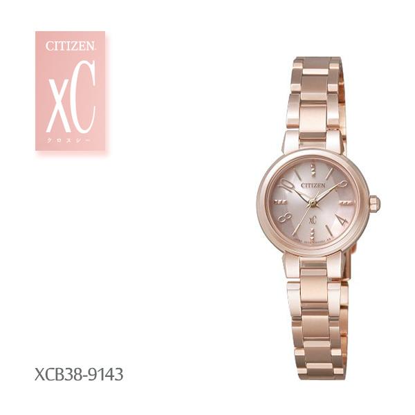 シチズン CITIZEN XC クロスシー エコ・ドライブ レディース xcb38-9143 腕時計