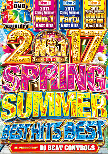 """Reservation (5/1) shipment plan"" more than are too fun and can fly! As for the drive, in summer pool and BBQ, all the home party is OK, too! 2017 Spring Summer Best Hits Best - DJ Beat Controls"