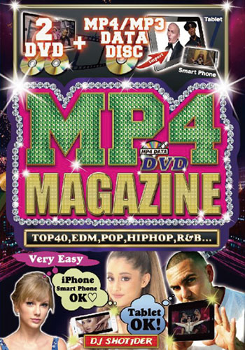 High-tech technology to Party time anytime you ♪ MP4 DVD MAGAZINE - DJ SHOT  1 DER