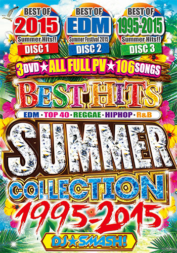 EDM, top 40, R & B, hip hop and reggae! Age age DVD of the summer! Best  Hits Summer Collection 1995-2015 - DJ ★ Smash!