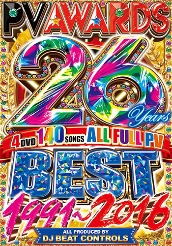 """""""All full movie"""" strongest and most four pairs! PV Awards 26 Years Best 1991-2016 - DJ BeatControls"""