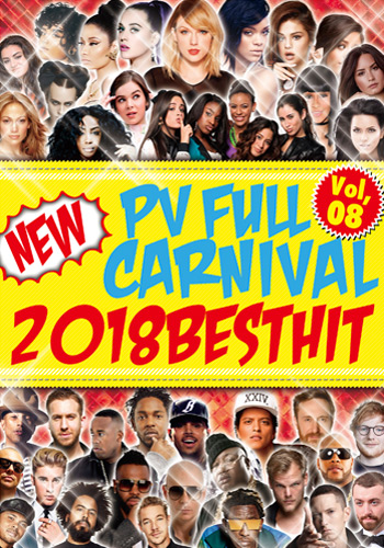 I collect only super latest PV fully! NEW PV FULL CARNIVAL Vol, 08-2018 BEST HIT- V.A