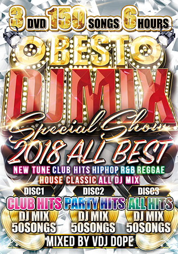 ブチアゲ decision best board! DJ MIX 2018 ALL BEST -3DVD 150SONGS-