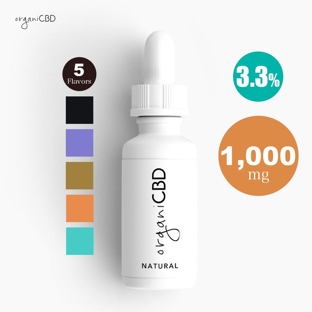 フレーバー入りタイプのCBDオイル 皮膚にも添付できます organiCBD CBD オイル 3.3% 1000mg 快眠 バースデー 記念日 ギフト 贈物 お勧め 通販 リラックス アイソレート オーガニック 高濃度 特価キャンペーン 熟睡 30ml
