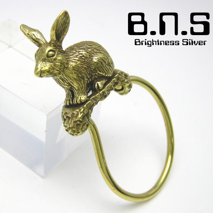 Animal Key ChainKey Ring Silver Bunny