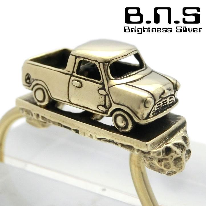 Brightness Silver Mini Minipickuptrakkie Ring Key Holder Brass