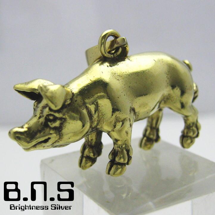 ブタのペンダント 金色の豚 信頼 ブタペンダント セール 登場から人気沸騰 ブラス pig ぶた 真鍮 動物