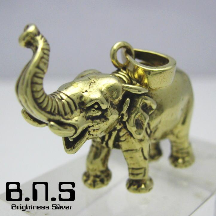 笑い喜ぶアジアゾウ 金色の象 アジアゾウペンダント 真鍮 ブラス brass ネックレス 本日の目玉 インドゾウ 動物 ぞう maximus neck-1326 Elephas エレファント PB127 高級品