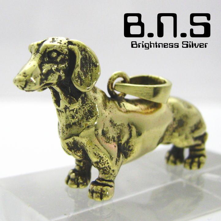 【犬のペンダント】 金色の犬 ダックスフントペンダント 真鍮 ブラス brass (ネックレス、犬、ドッグ、Dog、Dachshund、ダックスフンド ミニチュアダックス、ダックスフンド、動物)