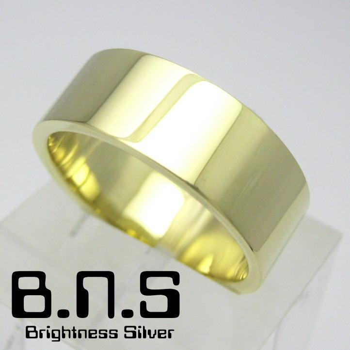 【高品質】【職人手作りの品】 平打ちブラスリング 8mm 真鍮 真ちゅう ペアリングにも最適 (男性用 女性用 メンズ レディース シンプル 結婚 指輪 マリッジリング 刻印可 刻印無料 ゴールド 金色)