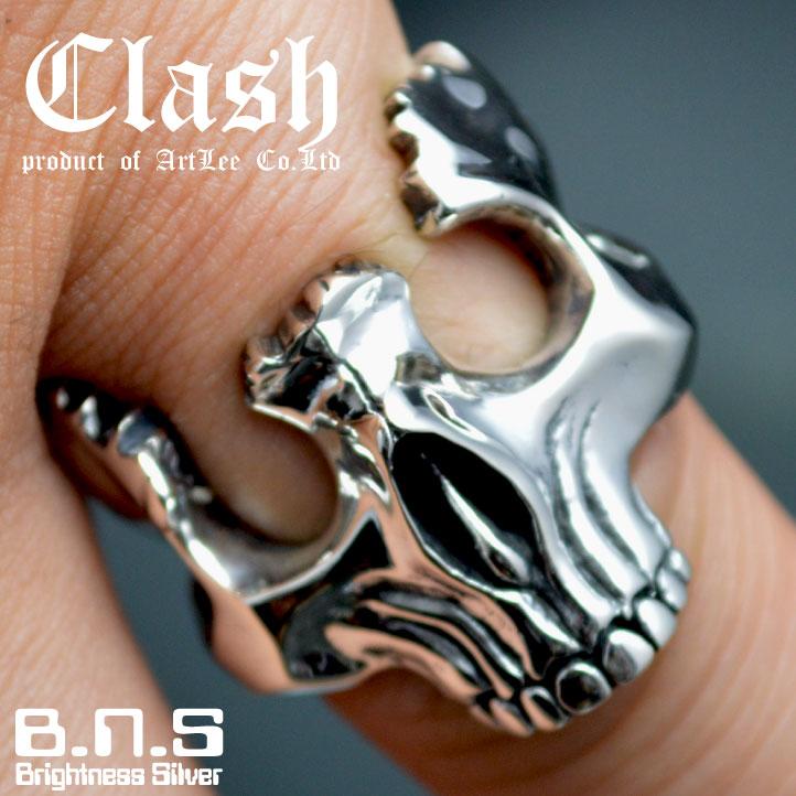 Clash 변칙 스컬 링 실버 925 (broken skull ring 드크로도검은 색 촉