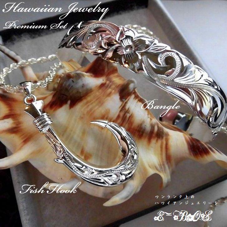 ハワイアンジュエリー バングル フィッシュフック ネックレス 「シルバーチェーン」 Ropeチェーン 付き メンズ プレミアムセット Silver925 hb016
